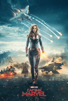Capitã-Marvel-FanArt-Poster-com-Brie-Larson